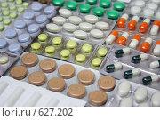 Таблетки, капсулы и свечи (2008 год). Редакционное фото, фотограф Егор Половинкин / Фотобанк Лори