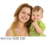 Купить «Мама с ребенком на руках», фото № 628126, снято 30 ноября 2008 г. (c) Вадим Пономаренко / Фотобанк Лори