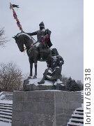 Купить «Пересвет», фото № 630318, снято 23 декабря 2008 г. (c) Александр Шилин / Фотобанк Лори