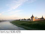 Вид на Спасо-прилуцкий монастырь (2008 год). Стоковое фото, фотограф Мельников Евгений / Фотобанк Лори