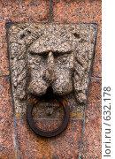 Купить «Барельеф льва», фото № 632178, снято 14 июля 2008 г. (c) Зайцева Ольга / Фотобанк Лори