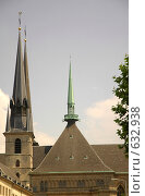 Купить «Люксембург», фото № 632938, снято 5 августа 2006 г. (c) Юлия Подгорная / Фотобанк Лори