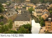 Купить «Люксембург (вид сверху)», фото № 632986, снято 5 августа 2006 г. (c) Юлия Подгорная / Фотобанк Лори