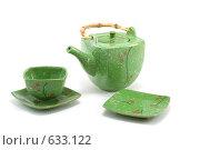 Купить «Чайный сервиз», фото № 633122, снято 28 ноября 2008 г. (c) Руслан Кудрин / Фотобанк Лори