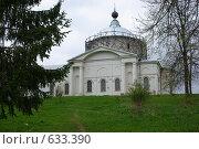 Купить «Церковь, Мышкин», фото № 633390, снято 7 мая 2008 г. (c) Михаил Мозжухин / Фотобанк Лори