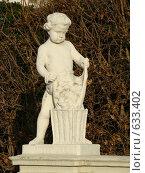 Купить «Скульптура. Бельведер. Вена. Австрия.», фото № 633402, снято 16 ноября 2008 г. (c) Сакмаров Илья / Фотобанк Лори
