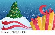 С Новым годом! Стоковая иллюстрация, иллюстратор Лопатин Антон / Фотобанк Лори