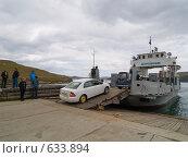 Купить «Байкал. Паромная переправа на остров Ольхон», фото № 633894, снято 13 сентября 2008 г. (c) Andrey M / Фотобанк Лори