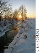 Купить «Закат на маленькой речке», фото № 634082, снято 27 декабря 2008 г. (c) Александр Шилин / Фотобанк Лори