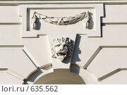 Купить «Москва. Фрагмент Дома Пашкова», фото № 635562, снято 8 ноября 2008 г. (c) Михаил Ворожцов / Фотобанк Лори