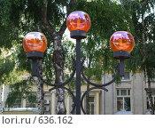 Купить «Фонари в Саратове», эксклюзивное фото № 636162, снято 29 июня 2006 г. (c) Алексей Бок / Фотобанк Лори