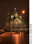 Купить «Санкт-Петербург. Собор Спаса на Крови», фото № 636910, снято 24 декабря 2008 г. (c) Александр Секретарев / Фотобанк Лори