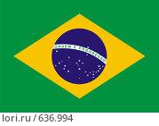 Купить «Флаг Бразилии», иллюстрация № 636994 (c) Яков Филимонов / Фотобанк Лори
