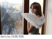 Купить «Ангел большого города», эксклюзивное фото № 638506, снято 27 декабря 2008 г. (c) Ирина Терентьева / Фотобанк Лори