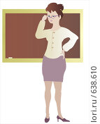 Купить «Учитель, белый фон», иллюстрация № 638610 (c) Типляшина Евгения / Фотобанк Лори