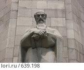 Купить «Статуя», фото № 639198, снято 2 апреля 2006 г. (c) Zara Martirosyan / Фотобанк Лори