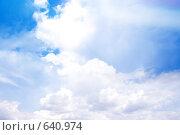 Купить «Сияние голубого неба», фото № 640974, снято 31 мая 2008 г. (c) Андрей Бурдюков / Фотобанк Лори
