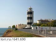 Купить «Анапский маяк», фото № 641690, снято 7 июня 2008 г. (c) Дмитрий Натарин / Фотобанк Лори