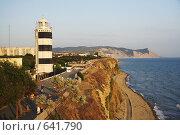 Анапский маяк, набережная, фото № 641790, снято 30 июня 2008 г. (c) Дмитрий Натарин / Фотобанк Лори