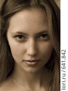 Взгляд молодости. Стоковое фото, фотограф Artem Dugin / Фотобанк Лори
