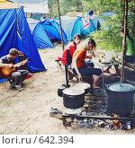 Купить «Отдых в туристском лагере», фото № 642394, снято 23 января 2019 г. (c) Вадим Кондратенков / Фотобанк Лори
