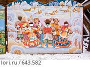 Купить «Ширма для фотографий», фото № 643582, снято 28 декабря 2008 г. (c) Parmenov Pavel / Фотобанк Лори