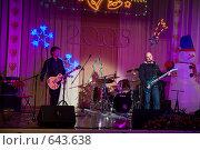 Трофим. Концерт (2008 год). Редакционное фото, фотограф Alexander Mirt / Фотобанк Лори