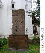 Купить «Москва.  Свято-Данилов монастырь. Памятный крест», эксклюзивное фото № 646562, снято 28 июня 2008 г. (c) lana1501 / Фотобанк Лори
