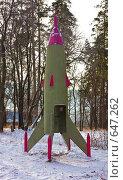 Купить «Ракета», фото № 647262, снято 7 января 2009 г. (c) Баевский Дмитрий / Фотобанк Лори