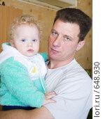Купить «Папа и сын», фото № 648930, снято 1 января 2009 г. (c) Чернышева Лариса / Фотобанк Лори