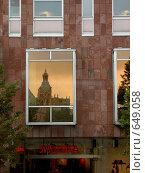 Стокгольм. Окно в Европу, форточка в Азию... (2007 год). Редакционное фото, фотограф Murat Valiev / Фотобанк Лори