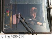 Купить «Водитель  городского автобуса», фото № 650614, снято 17 августа 2007 г. (c) Николай Гернет / Фотобанк Лори