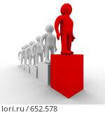 Купить «Карьерный рост», иллюстрация № 652578 (c) Ильин Сергей / Фотобанк Лори