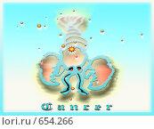 Рак. Стоковая иллюстрация, иллюстратор Игорь Олюнин / Фотобанк Лори
