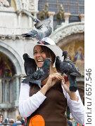 Купить «Девушка и голуби. Площадь Святого Марка.Венеция», фото № 657546, снято 29 сентября 2008 г. (c) Михаил Мандрыгин / Фотобанк Лори