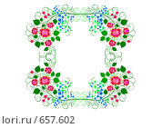 Рамка-цветы. Стоковая иллюстрация, иллюстратор Татьяна Коломейцева / Фотобанк Лори
