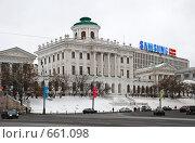 Москва. Дом Пашкова, эксклюзивное фото № 661098, снято 31 декабря 2008 г. (c) lana1501 / Фотобанк Лори