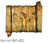 Купить «Древний свиток египетского папируса на белом фоне», фото № 661422, снято 4 июня 2020 г. (c) Вероника Галкина / Фотобанк Лори