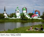 Два мира (2007 год). Редакционное фото, фотограф Murat Valiev / Фотобанк Лори