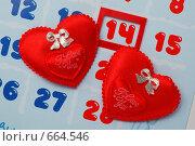 Купить «День святого Валентина в календаре», фото № 664546, снято 17 января 2009 г. (c) Дмитрий Крамар / Фотобанк Лори