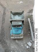Купить «ЗиЛок», фото № 664798, снято 29 октября 2008 г. (c) Андрей Багаев / Фотобанк Лори