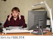 Купить «Головная боль на работе», фото № 666914, снято 8 января 2009 г. (c) Ирина Золина / Фотобанк Лори