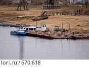 Купить «Катера у берега у понтонных секций», фото № 670618, снято 11 октября 2008 г. (c) Шахов Андрей / Фотобанк Лори