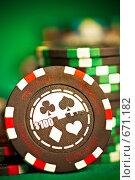 Купить «Игровые фишки», фото № 671182, снято 21 января 2009 г. (c) Андрей Армягов / Фотобанк Лори