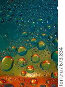 Капли. Стоковое фото, фотограф Станислав Дюдин / Фотобанк Лори