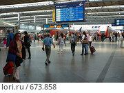 Купить «Центральный вокзал, Мюнхен», фото № 673858, снято 15 апреля 2007 г. (c) Игорь Шаталов / Фотобанк Лори