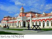 Купить «Железнодорожный вокзал в Екатеринбурге», фото № 674014, снято 22 сентября 2018 г. (c) Владимир Хаманов / Фотобанк Лори