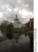 Купить «Смоленск и его пригороды», фото № 674030, снято 21 мая 2018 г. (c) Артамонов Андрей / Фотобанк Лори
