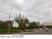 Купить «Смоленск», фото № 674050, снято 2 мая 2008 г. (c) Артамонов Андрей / Фотобанк Лори