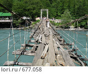 Купить «Мост через Бзыбь», фото № 677058, снято 9 июля 2008 г. (c) Vladimir Semushin / Фотобанк Лори